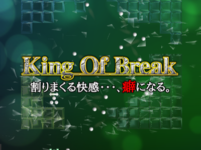 King of Break