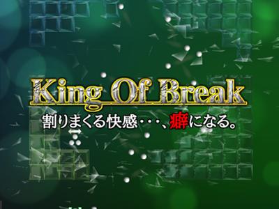 King of Break